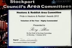 Rory's award